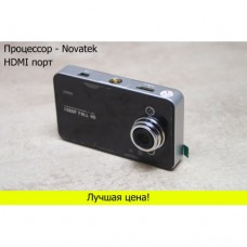 Видеорегистратор DVR K6000 Full HD, HDMI регистратор
