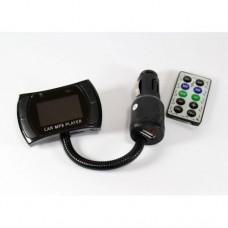 Модулятор mp3 Fm Трансмиттер FM MOD. CM 910