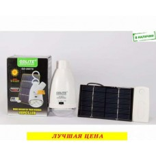 Лампа с аккумулятором на солнечной батарее GDLITE GD-5007s