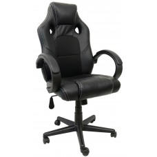 Кресло геймерское Bonro B-603 Black, Grey, Red, Blue