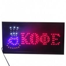 Светодиодная LED вывеска табло КОФЕ