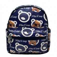 """Рюкзак с рисунком """"Мишка"""" 3 Цвета (Размер: 30*25*12)"""