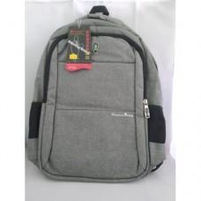 Рюкзак городской 2522 Серый