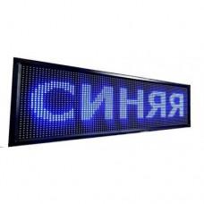 Табло LED вывеска бегущая строка синяя внутренняя 100х20