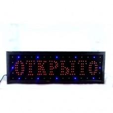 Светодиодная LED вывеска табло ОТКРЫТО Рекламная торговая 80*25