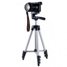 Штатив для фотоаппарата трипод 3110 серебряный + чехол