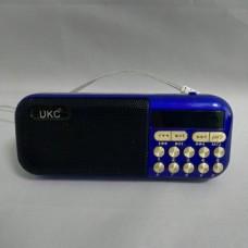 Радио с часами UKC SPS U11 (JF11) NEW с MP3, Синий