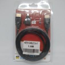 Кабель HDMI 2IN1 с переходниками micro mini 1,5 метра шнур УЦЕНКА
