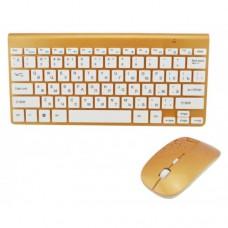 Беспроводная русская клавиатура mini и мышь keyboard 908 + приёмник Золотая НА 2 ПРИЁМНИКА