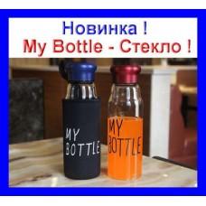 My Bottle стекло,бутылочка Май Ботл 420мл + Чехол