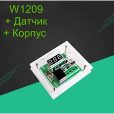 Термостат W1209 Терморегулятор + Датчик + Корпус с памятью