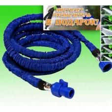 X-Hose Садовый шланг для полива (XHOSE) 7.5 - 60 метров с Распылителем