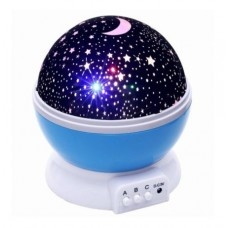 Star Master - Круглый Ночник - Светильник Вращающийся Шар - Проектор Звездное Небо