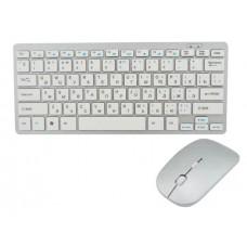 Комплект Беспроводная мини клавиатура и мышь в стиле Apple 901