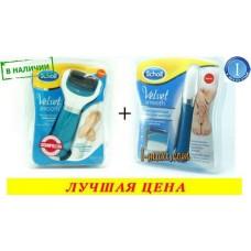 Роликовая пилка SCHOLL Velvet soft + Nail Care