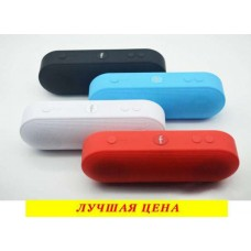 Портативная bluetooth MP3 колонка XC 40