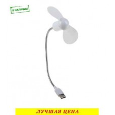 Мини USB вентилятор mi fan