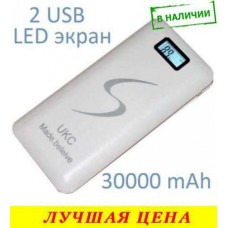Внешний аккумулятор Power bank 30000 mAh